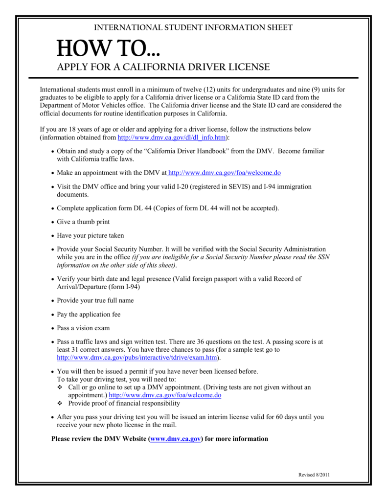 California department of motor vehicles form dl 44 for Ca gov motor vehicles