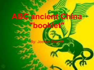 "ABC ancient China ""booklet"""