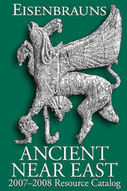 Ancient Near East Resource Catalog (2007–2008)