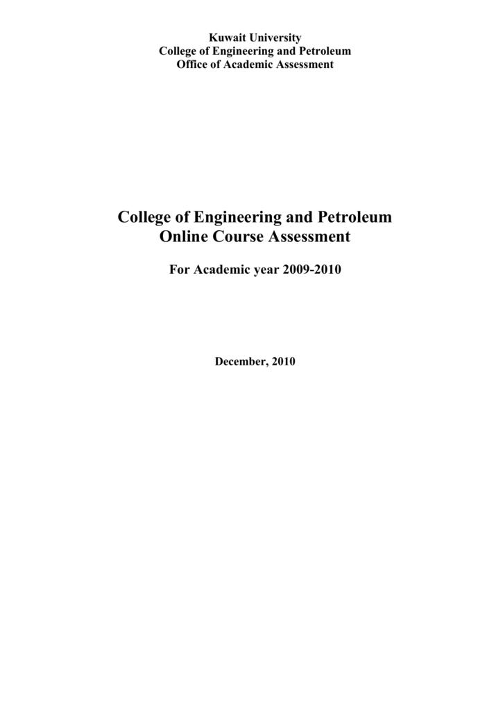 academic plan essay undergraduate