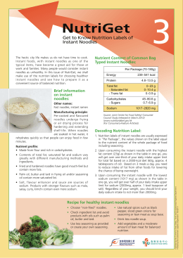 Nutriget - Get to Know Nutrition Labels of Instant Noodles