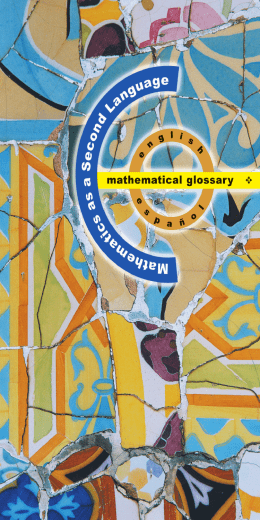 to the Mathematics as a Second Language PDF sampler.