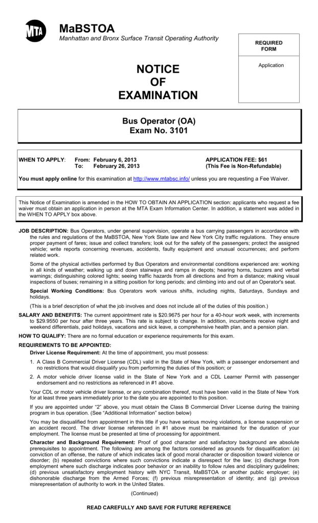 Mta notice of examination
