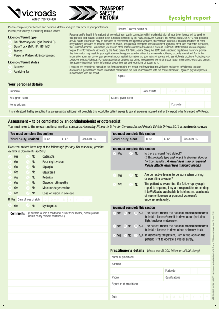 Eyesight report