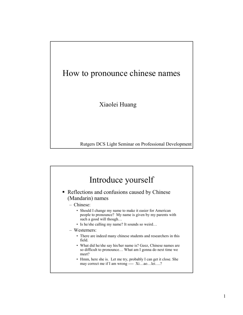How to pronounce chinese names Introduce yourself