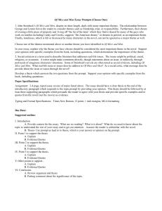 Ability to multitask resume sample
