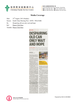 South China Morning Post - Despairing old can only wait and hope