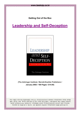 Getting Out of the Box Leadership and Self