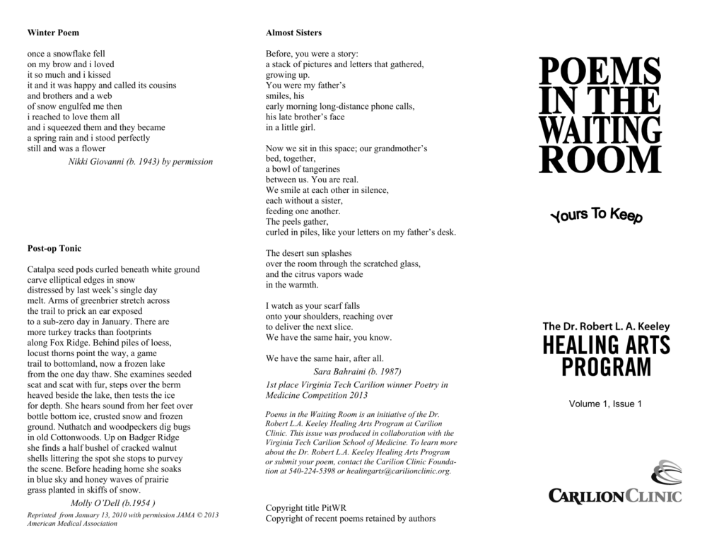 Poems In The Waiting Room Volume I Issue 1