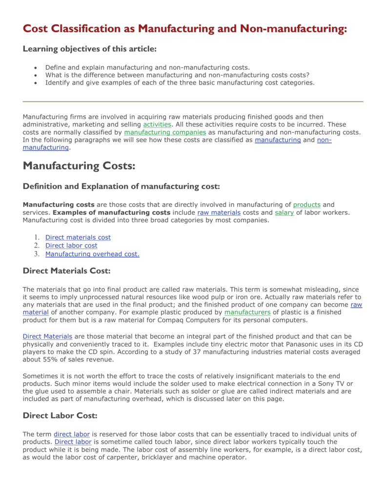 Non material costs cosmo лак купить