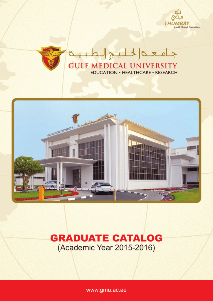 1 GMU Graduate Catalog - Gulf Medical University