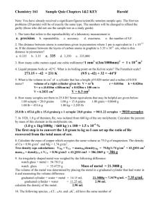 1234 help me essay