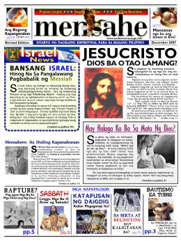 jesucristo - End Time Message Info