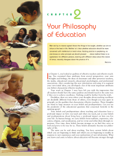 human experience of eduation essay