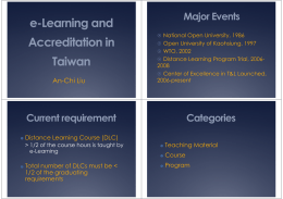 e Learning and e-Learning and Accreditation in Taiwan