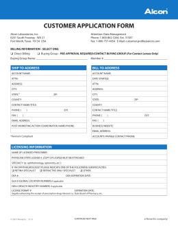 customer application form