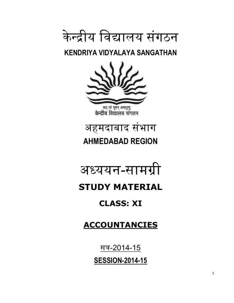 Class- XI - Accountancy - Kendriya Vidyalaya No.1, Shahibaug