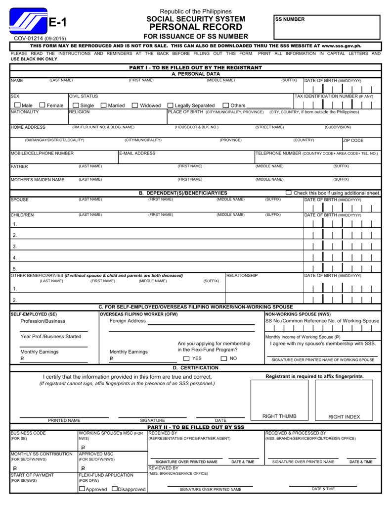 sss rs 5 form download