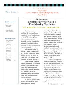 Welcome to CreateBetterWriters.com's Free Monthly Newsletter
