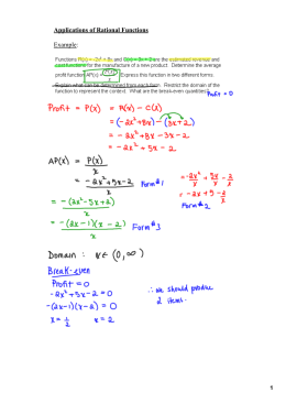 Applications of Rational Functions Example:
