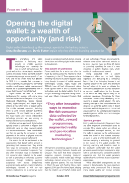 Opening the digital wallet: a wealth of opportunity (and risk)