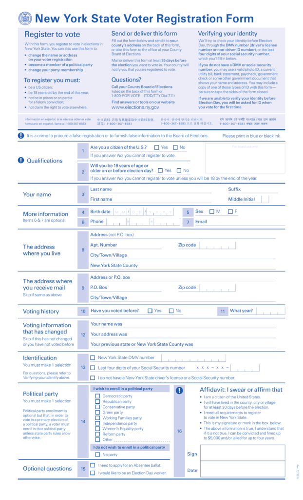 Ny Dmv Registration Form >> New York State Voter Registration Form