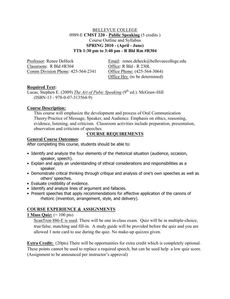 my academic career essay pilot