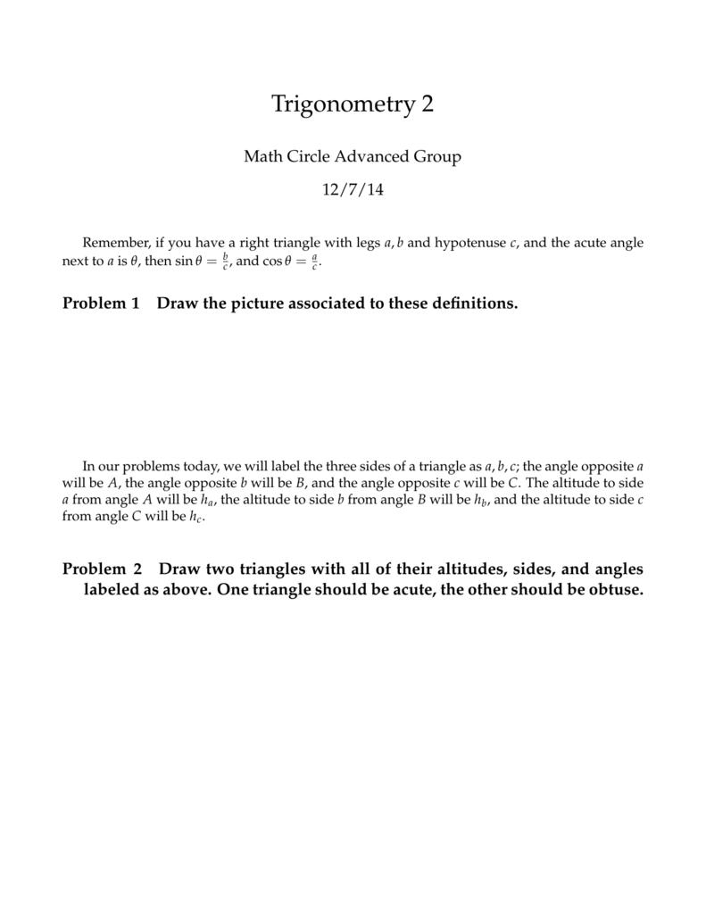 AG F14 meeting 8 trigonometry 2