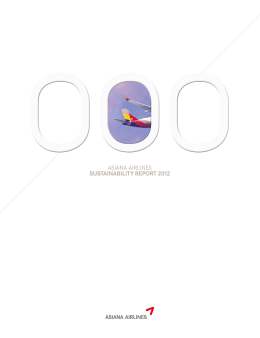 English - Asiana Airlines
