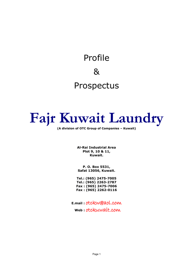 equipment list - OTC Kuwait _-+**+