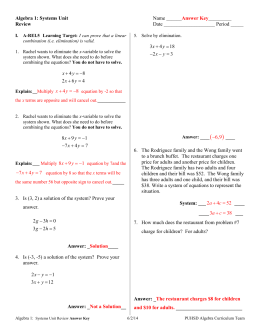 Algebra 2, Chapter 9, Part 1, Test A