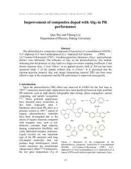 Improvement of composition doped with Alq 3 in PR performance