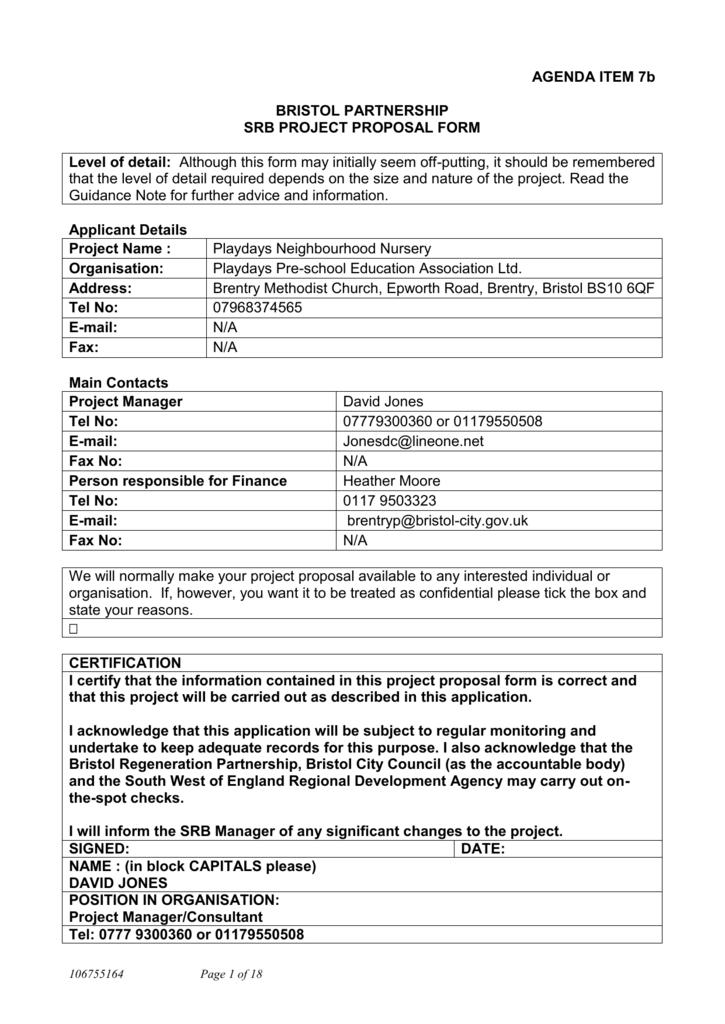 Srb Project Proposal Form