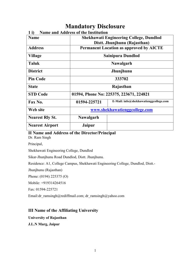 Mandatory Disclosure - Shekhawati Engineering College