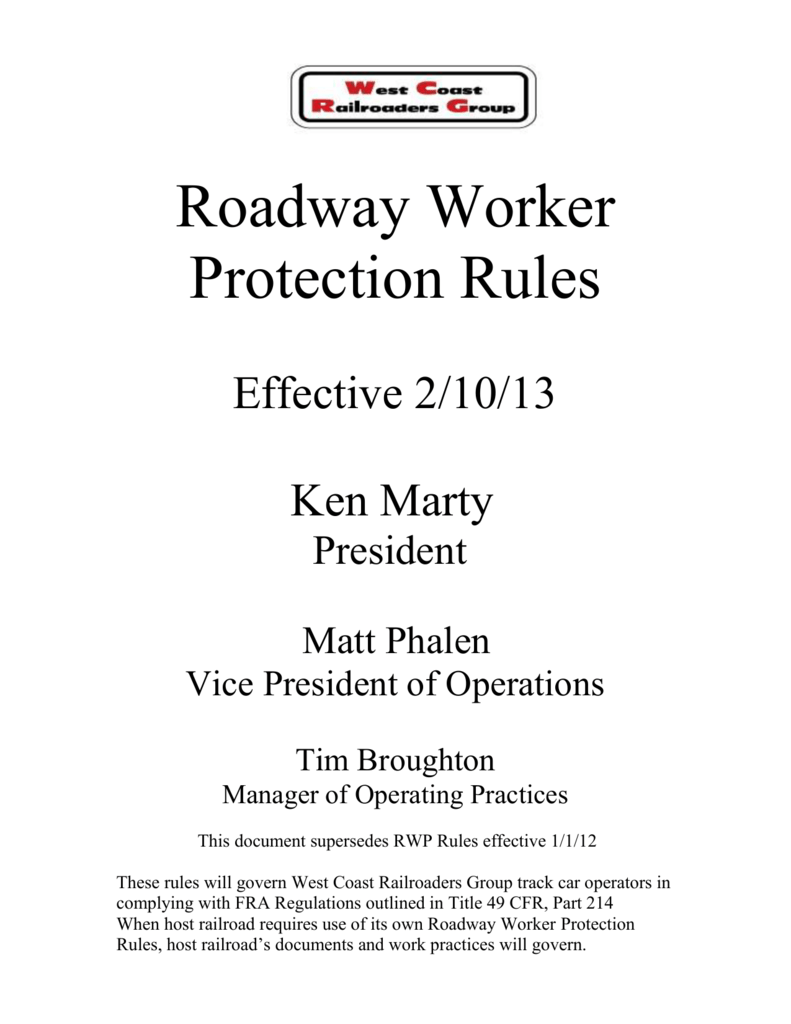 roadway worker protection rules