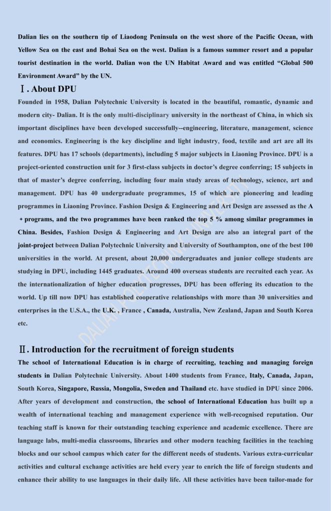 Enrollment Information for International Students(English)