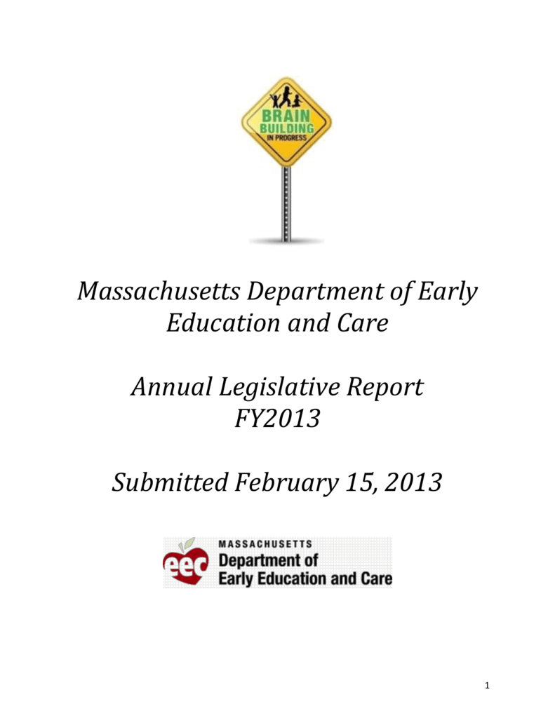 Massachusetts Department of Early Education and Care (EEC)