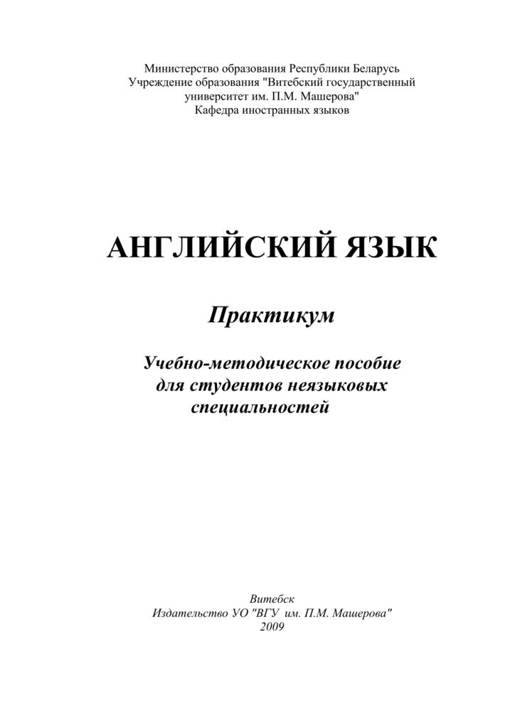Секс С Радой Митчелл – Кодекс Вора (2008)