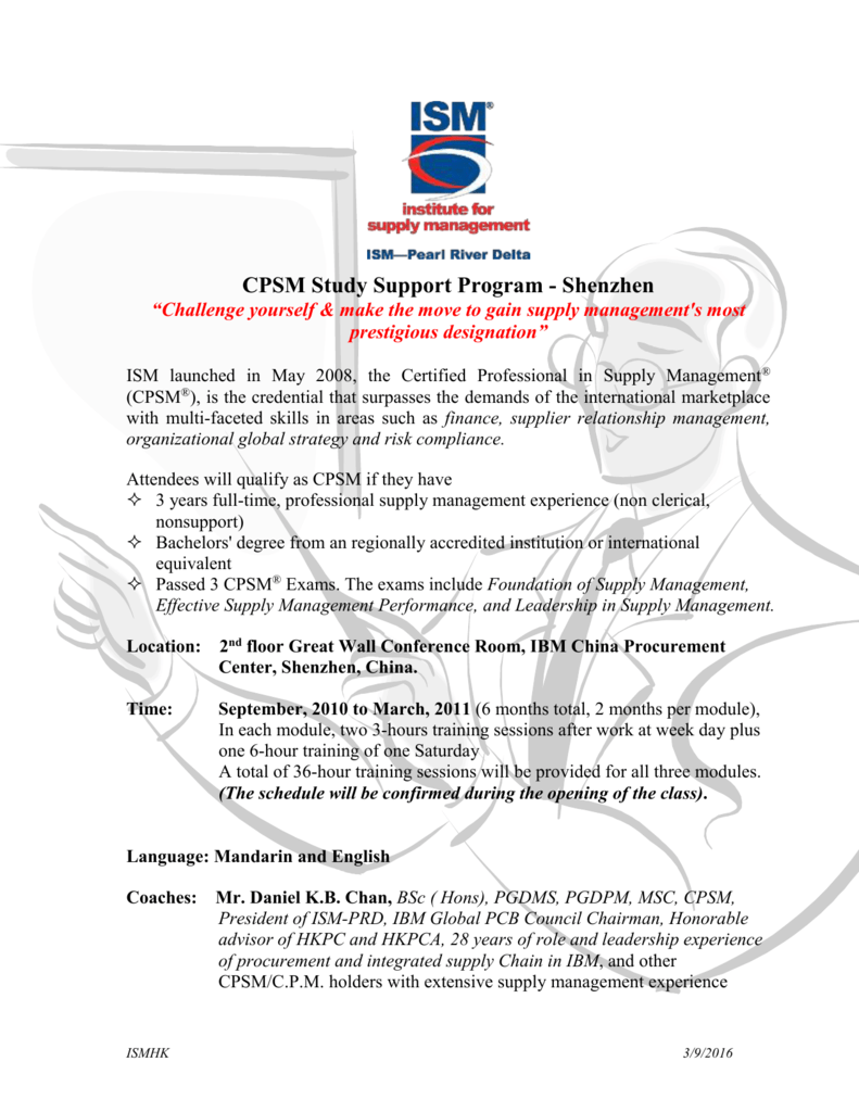 Cpsm Study Support Program The Institute Of Purchasing Supply