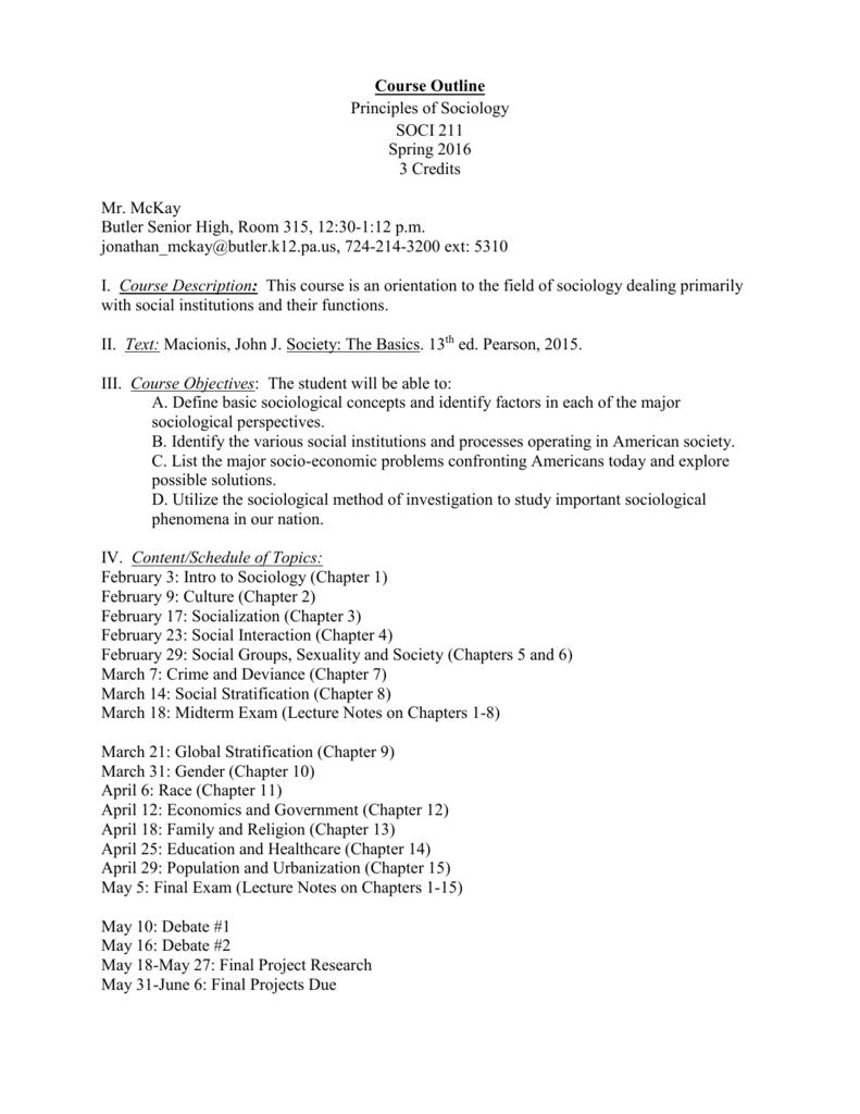 washington university essay dcm