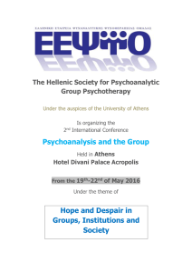 The Hellenic Society for Psychoanalytic Group Psychotherapy