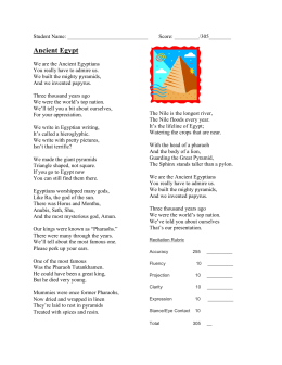 Ancient Egypt - Haiku Learning