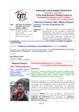 Objectives - Bangladesh-Japan Training Institute