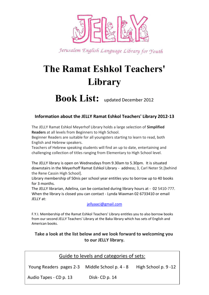 The Ramat Eshkol Teachers' Library Book List: updated December