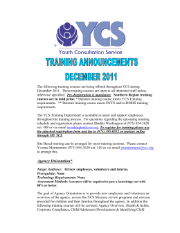 Training Announcements