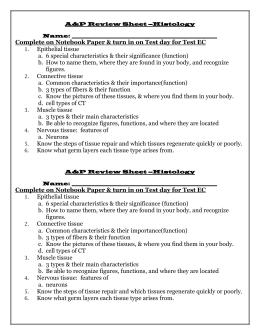 Tissue Worksheet