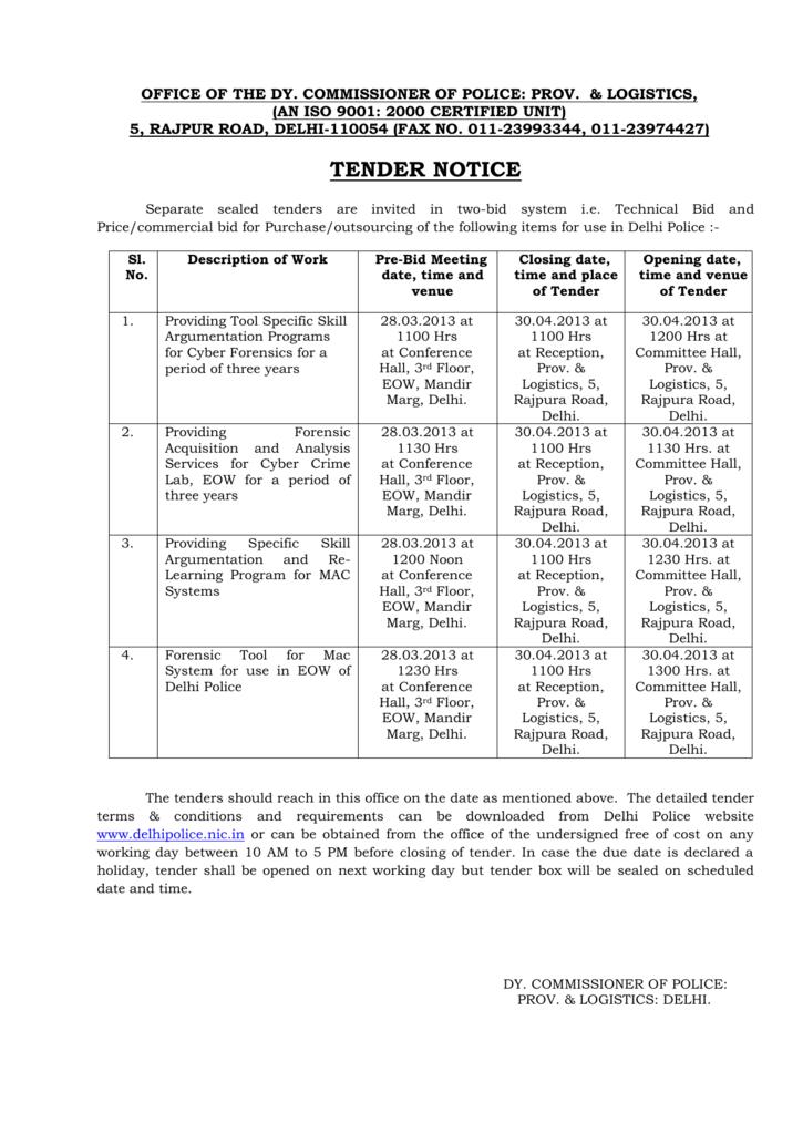 Dated - Quarter Allotment System : Delhi Police!