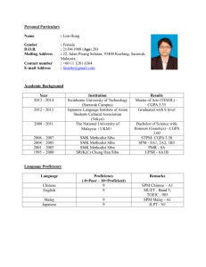 Click Here to Full CV of Hong Lim