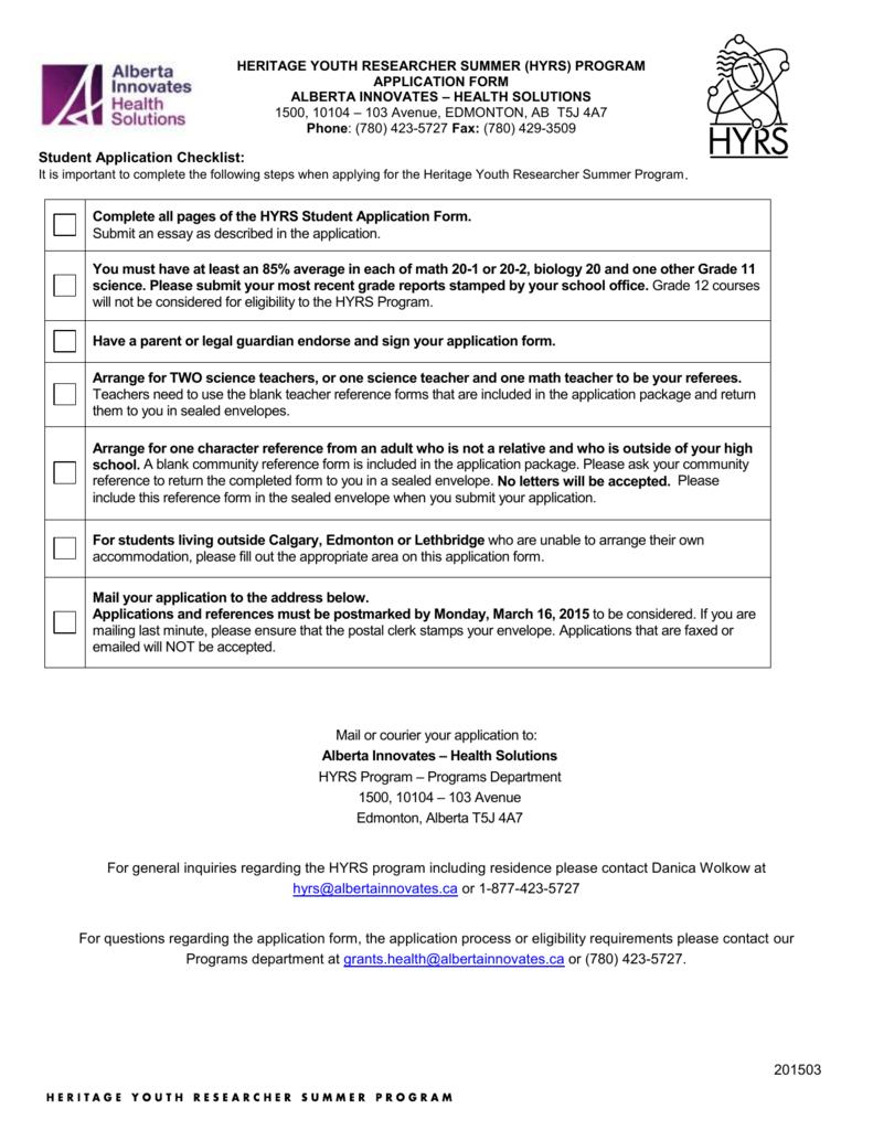 Heritage Maturity Application Form 2018