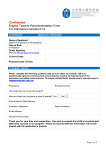 English Recommendation Form